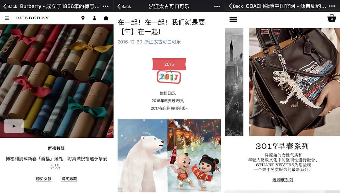 weChat Minisites